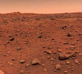 old mars shot